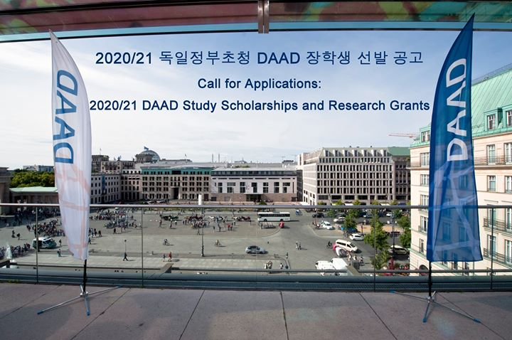 DAAD South-korea | 주한독일고등교육진흥원 홈페이지